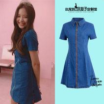 Dress Summer 2020 Dark blue stock S,M,L Middle-skirt singleton  Short sleeve Sweet High waist zipper other Others Panel, zipper