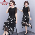 Middle aged and old women's wear Summer 2021 black XL (recommended 90-110 kg) 2XL (recommended 110-125 kg) 3XL (recommended 125-135 kg) 4XL (recommended 135-150 kg) fashion Dress easy Fake two pieces other 40-49 years old thin Crew neck other LYQF350 Yu Zhaolin polyester Polyester 100% 96% and above