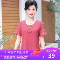 Middle aged and old women's wear Summer of 2018 Ginger, skin red, caramel, pink XL suggests 90-105 kg, 2XL 105-120 kg, 3XL 120-135 kg, 4XL 135-148 kg, 5XL 148-165 kg fashion T-shirt easy singleton  Solid color 40-49 years old Socket thin Crew neck routine routine Blessing Ran Ran's dressing gown