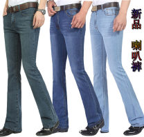Jeans Fashion City Others routine Micro bomb Regular denim Jeans trousers Other leisure Four seasons middle-waisted Fit flared pants tide 2021 horn zipper washing other Cotton polyester