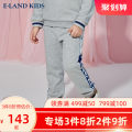 trousers E·LAND KIDS male 110cm 120cm 130cm 140cm 150cm 160cm 170cm Grey Navy spring and autumn trousers There are models in the real shooting Leather belt middle-waisted Cotton blended fabric Other 100% EKTMB6201B