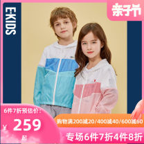 Plain coat E·LAND KIDS neutral 110cm 120cm 130cm 140cm 150cm 160cm 170cm Pink / 25 L / green light green / 41 Ivory / 39 spring and autumn Zipper shirt There are models in the real shooting No detachable cap other Hood EKJAB6411A Polyester 100% Spring 2021