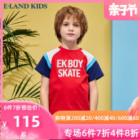 T-shirt Ivory / 39 red / 20 Blue / 50 E·LAND KIDS 110cm 120cm 130cm 140cm 150cm 160cm 170cm male summer Short sleeve Crew neck leisure time There are models in the real shooting nothing cotton Color matching Cotton 100% EKRAB6601K