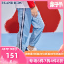 trousers E·LAND KIDS neutral 110cm 120cm 130cm 140cm 150cm 160cm 170cm L / indigo light indigo / 56 summer trousers leisure time There are models in the real shooting Jeans Leather belt middle-waisted Don't open the crotch Cotton 58% Lyocell fiber (Lyocell) 42% EKTJB6311K