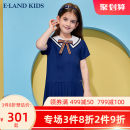 Dress Navy navy / 59 female E·LAND KIDS 110cm 120cm 130cm 140cm 150cm 160cm 165cm Polyester 100% summer college Short sleeve other A-line skirt EKOWB6523R 6 years old, 7 years old, 8 years old, 9 years old, 10 years old, 11 years old, 12 years old, 13 years old and 14 years old