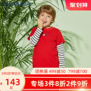 T-shirt Ivory / 39 red / 20 E·LAND KIDS 110cm 120cm 130cm 140cm 150cm 160cm 170cm male spring and autumn Long sleeves Crew neck leisure time There are models in the real shooting nothing cotton stripe Cotton 100% EKLAB6301K