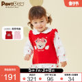 Sweater / sweater 80cm 90cm 100cm 110cm 120cm other female L / pink light pink / 26 red / 20 paw in paw princess Socket Crew neck nothing other Other 100% PBVKB1141K Class A Long sleeves Spring 2021 spring and autumn 3 months 6 months 12 months 9 months 18 months 2 years old