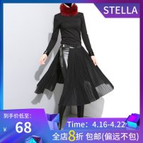 skirt Winter 2017 Average size black Mid length dress commute Natural waist Irregular Solid color Type A 25-29 years old stella marina collezione Splicing Korean version