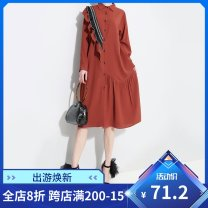 Dress Spring of 2019 Red, black Average size Mid length dress singleton  Long sleeves commute stand collar Loose waist Solid color Single breasted Big swing shirt sleeve 25-29 years old Type H stella marina collezione Korean version Panel, button, mesh 81% (inclusive) - 90% (inclusive) other