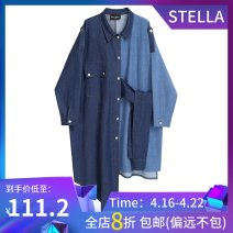 Dress Winter 2020 blue Average size Mid length dress singleton  Long sleeves commute Polo collar Loose waist other Single breasted Irregular skirt routine 25-29 years old Type A stella marina collezione Korean version Ruffles, pockets, stitching, buttons