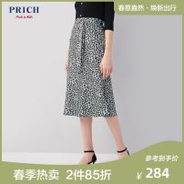skirt Winter of 2019 155 160 165 170 175 Blue 50 Beige 35 Mid length dress sexy Natural waist skirt Leopard Print 25-29 years old PRWH94951M More than 95% PRICH polyester fiber Polyester 100% Same model in shopping mall (sold online and offline)