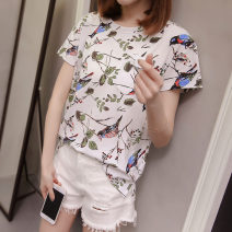 Women's large Summer 2021 white T-shirt singleton  commute easy moderate Short sleeve Animal patterns, plants and flowers Korean version Crew neck routine Polyester, cotton, chloroprene printing and dyeing routine 25-29 years old 31% (inclusive) - 50% (inclusive) Cotton 50% and below