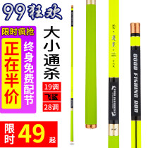 Fishing rod Cady Three hundred and ninety-nine 101-200 yuan Taiwan fishing rod China Rivers lakes reservoirs ponds streams others carbon Fall 2017 More than 2.7m3.9m3.6m4.5m4.8m5.4m6.3m7.2m7.2m Superhard tuning yes Flying shark yes