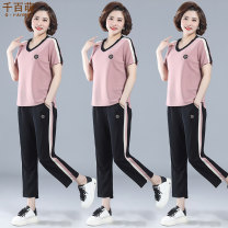 Middle aged and old women's wear Summer 2021 Pink suit black suit red suit L (recommended weight within 105 kg) XL (weight 105-115 kg) 2XL (weight 115-125 kg) 3XL (weight 125-135 kg) 4XL (weight 135-145 kg) 5XL (weight 145-160 kg) fashion suit easy Two piece set stripe 40-49 years old Socket thin