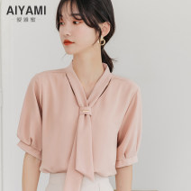 shirt [short] white [short] pink [short] yellow [long] white [long] Pink S M L XL XXL Summer 2020 polyester fiber 91% (inclusive) - 95% (inclusive) Short sleeve Versatile Regular V-neck Single row multi button bishop sleeve Solid color 18-24 years old Straight cylinder Aiya honey 9137##