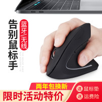 Wireless mouse Other / other photoelectricity brand new Set meal 1 Battery 7 10m USB Others