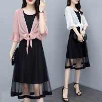 Dress Summer 2021 White, pink M,L,XL,2XL,3XL longuette Two piece set elbow sleeve commute Crew neck Solid color other other routine Others 25-29 years old Other / other Korean version 777# 91% (inclusive) - 95% (inclusive) other polyester fiber