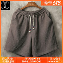 Casual pants thin No bullet Large size Chinese style 2019 middle-waisted Straight tube Solid color washing Sweat cloth hemp Original designer other By the day easy Capris At home summer K666 Flax 58.5% cotton 41.5% 50% (inclusive) - 69% (inclusive) Cotton and hemp S,M,L,XL,2XL,3XL,4XL