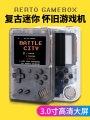 Game console / PSP / NDSL Babyeden  Chinese Mainland Standard configuration of single machine Beijia rs-95 RS-95 Shenzhen Renshun Technology Co., Ltd two thousand and sixteen trillion and two hundred billion eight hundred and five million and twelve Effective