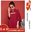 cheongsam Winter 2016 S,M,L,XL Red, black Short sleeve Short cheongsam ethnic style No slits daily Round lapel character 18-25 years old Embroidery cotton 96% and above