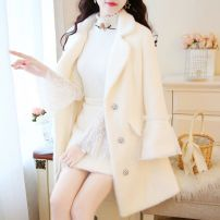 Cosplay women's wear Other women's wear goods in stock Over 14 years old White three piece suit [coat + skirt + sweater], white two-piece suit [coat + skirt], white single piece coat, sweater + skirt comic S,L,XL