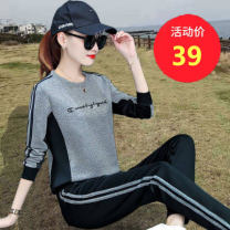 Fashion suit Autumn of 2019 M [recommended 85-100 kg], l [recommended 100-115 kg], XL [recommended 115-128 kg], 2XL [recommended 128-145 kg], 3XL [recommended 145-160 kg]