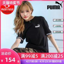Sports T-shirt Puma / puma S M L XL XXL Short sleeve female one hundred and ninety-nine Crew neck 855985-01*WJ20210329+*266*+*32164+9 855985-01 / main drawing 855985-02 855985-13 855985-73 routine ventilation Summer 2021 Brand logo Sports & Leisure Men's running yes