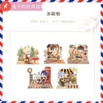 Cartoon card / Pendant / stationery Stickers / magnetic stickers Love and producer Over 8 years old Purchasing agent Chinese Mainland