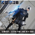 Cosplay women's wear suit goods in stock Over 14 years old 2B suit, wig, 2b little sister boots [remark size] game 50. M, s, XL, one size fits all All things house Japan Royal sister model Neil: the Mechanical Age