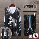 Basketball clothes Basketball clothes L(160-165CM) XL(165-170CM) 2XL()171-175CM 3XL(176-180CM) 4XL(181-185CM) 5XL(186-195CM) male Set Y1801 Home field Knights of Cleveland Houston Rockets year 2010 Liaoning Panpan