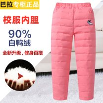 Down pants 90% Balakor polyester female White duck down 100cm,110cm,120cm,130cm,140cm,150cm,160cm,170cm Gray, pink, blue, black, 02 pink, 02 red, 02 Navy, 02 light blue, 02 yellow, Dark Navy, light pink winter Class B middle-waisted 01 down pants Don't open the crotch Polyester 100% Polyester 100%