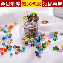 Other DIY accessories Loose beads other RMB 1.00-9.99 brand new A777