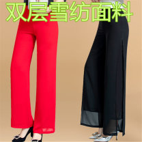 Casual pants Black split, black split, red split, red split, white split, white split M,L,XL,2XL,3XL,4XL Spring 2020 trousers Wide leg pants High waist commute Thin money 81% (inclusive) - 90% (inclusive) other Korean version Double waistband polyester fiber