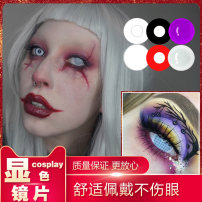 Color contact lenses 38%-42%  14.5  Gansu kangshida Technology Group Co., Ltd Domestic 1-01, building 4, high tech Industrial Park (08), Chinese Academy of Sciences, Baiyin District, Baiyin City MD&EYE  Annual throw Two pack A01  0 [lens delivery box]