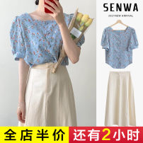 Women's large Summer 2021 Dress Two piece set Sweet easy moderate Socket Short sleeve Solid color square neck Medium length Three dimensional cutting puff sleeve D5-23XQJ2030-A Senwa 18-24 years old Three dimensional decoration Medium length Cotton 100% Pure e-commerce (online only) Princess Dress