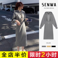 Women's large Spring 2021 Grey [dress design niche / new spring 2021 women] camel [new spring 2021 women] black [new early spring 2021 women] Dress singleton  commute easy moderate Socket Long sleeves Solid color Korean version Hood Three dimensional cutting routine F8-21YLFS9283-A Senwa Bandage