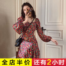 Women's large Spring 2021 Rose long [dress 2021 new spring] Dress singleton  Sweet easy moderate Socket Long sleeves Broken flowers other printing and dyeing routine 2-1CS0179 Senwa 18-24 years old Embroidery Medium length Polyester 100% Pure e-commerce (online only) other tassels solar system