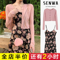 Women's large Summer 2021 Dress Two piece set Sweet Self cultivation moderate Socket Short sleeve Flowers and plants V-neck routine printing and dyeing Petal sleeve Senwa 18-24 years old backless Middle-skirt Polyester 95% polyurethane elastic fiber (spandex) 5% Pure e-commerce (online only) straps