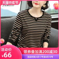 T-shirt M L XL 2XL 3XL 4XL Spring 2021 Long sleeves Crew neck easy Regular routine commute cotton 86% (inclusive) -95% (inclusive) 40-49 years old Korean version classic Thick horizontal stripe fine horizontal stripe Favmolly / FA Meili Splicing thread Pure e-commerce (online only)