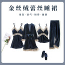 Pajamas / housewear set female Other / other M,L,XL,XXL Polyester (polyester) Nine point sleeve sexy pajamas winter routine V-neck Solid color Ninth pants double-breasted youth rubber string 81% (inclusive) - 95% (inclusive) Velvet lace Above 400g Middle-skirt