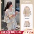 Women's large Spring 2021 [available in stock nationwide package] Floral Top + floral shorts + suspender vest [three piece set] shirt + suspender + skirt [three piece set] skirt Two piece set Sweet easy moderate Cardigan Short sleeve Decor V-neck Medium length puff sleeve E7-13YFFS8568-A longuette