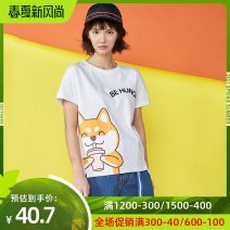 T-shirt Benbai 34XS 36S 38M 40L 42XL Summer of 2018 Short sleeve Crew neck Straight cylinder Regular cotton 96% and above 18-24 years old Solid color Etam / egger 8E032817886 Cotton 100% Pure e-commerce (online only)