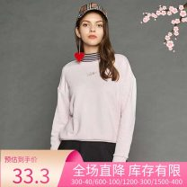 Wool knitwear Winter of 2018 34XS 36S 38M 40L 42XL Pink Long sleeves singleton  Socket cotton 51% (inclusive) - 70% (inclusive) Regular Sweet Straight cylinder Half height crew neck Solid color Socket 8E202802705 18-24 years old Etam / egger printing Cotton 59.5% polyester 40.5%