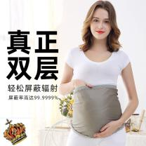 Radiation proof belly bag / tire protector Other / other L,XL,XXL Four seasons Silver fiber