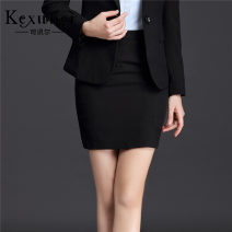 skirt Autumn 2016 S M L XL 2XL 3XL 4XL 5XL Spring and autumn black short skirt summer thin short skirt spring and autumn Tibetan blue short skirt Middle-skirt commute Natural waist Suit skirt Solid color KXE-8611 30% and below Keshuner Lycra Lycra zipper Ol style Pure e-commerce (online only)