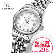 Wristwatch Coated Glass Stainless steel Stainless steel 26mm Quanguolianbao Sekaro / scaro Female Mechanical movement - automatic mechanical movement