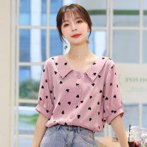 Lace / Chiffon Summer 2021 Green, pink S,M,L,XL,2XL Short sleeve commute Cardigan singleton  easy Regular Doll Collar other puff sleeve 9156-L Button, print Korean version