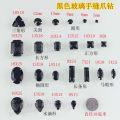 Other DIY accessories Другие аксессуары Искусственный кристалл 0,01-0,99 юаней В квадратичном квадрате, 18X18, круглая в квадрате 8мм, круглая, в квадрате 1 8x1 в квадрате 1x1 10x1, 10x1, 10x1, 10x1 10x1, 18x1, 18x1, 18x1, 18x1, 10x1, 10x1 9x1, 10x1 9x1 9x1, 10x1, 10x1, 10x1, 10x1, 10x1, 10x1, 10x1