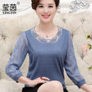 Middle aged and old women's wear Spring 2021, summer 2021, autumn 2021 Blue, green, orange Intellectuality T-shirt easy singleton  other 50-59 years old Socket thin routine routine Yingyin 30% and below 3 / 5 sleeve