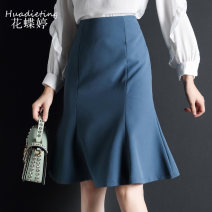 skirt Autumn of 2018 M L XL XXL Blue (15 days in advance) Short skirt commute High waist A-line skirt Solid color Type A 25-29 years old More than 95% Huadieting polyester fiber Resin fixation of Ruffle Korean version Polyester 100% Pure e-commerce (online only)